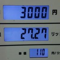 Photo taken at 愛光エネルギー フジグラン重信SS by のっぽさん on 6/25/2017