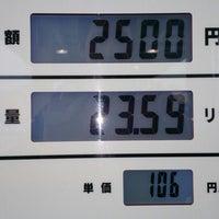 Photo taken at 愛光エネルギー フジグラン重信SS by のっぽさん on 1/17/2016