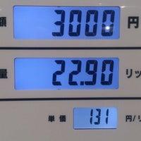 Photo taken at 愛光エネルギー フジグラン重信SS by のっぽさん on 5/24/2015
