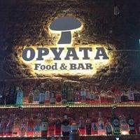 8/8/2018 tarihinde rainbow_assziyaretçi tarafından Opyata Food & Bar'de çekilen fotoğraf