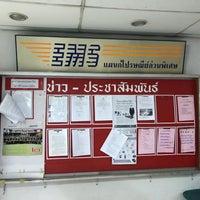 Photo taken at Bangkok Noi Post Office by Timothy S. on 9/21/2017