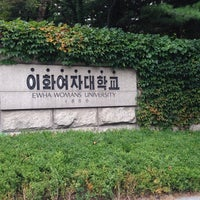 Photo taken at Ewha Womans University Back Gate by Luo R. on 9/28/2014