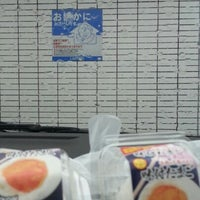 Photo taken at ローソン 熊本菊陽町津久礼店 by ay8800rx _. on 2/18/2013