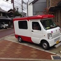 Photo taken at 夢草紙さんだ村 by fuyu👁🗨® (. on 10/20/2013
