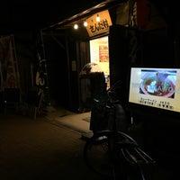 Photo taken at 夢草紙さんだ村 by fuyu👁🗨® (. on 11/7/2014