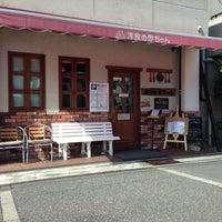 Снимок сделан в 洋食の赤ちゃん пользователем fuyu👁🗨® (. 9/21/2013