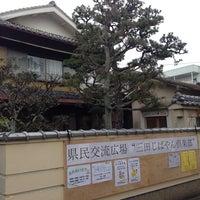 Photo taken at 県民交流広場 三田じばやん倶楽部 by fuyu👁🗨🍌 ガ. on 2/7/2014