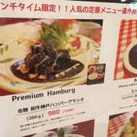 Photo taken at どれみ軒 マリンピア神戸店 by fuyu👁🗨® (. on 2/17/2015