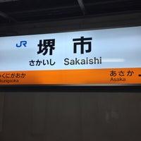 Photo taken at JR堺市駅 1番のりば by fuyu👁🗨® (. on 9/22/2016