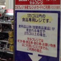 Photo taken at イズミヤ 神戸ハーバーランド店 by fuyu👁🗨® ガ. on 4/12/2014