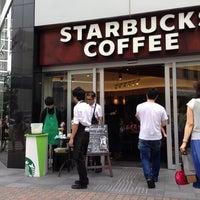 Photo taken at Starbucks by fuyu👁🗨® (. on 7/6/2013