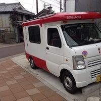 Photo taken at 夢草紙さんだ村 by fuyu👁🗨® (. on 2/7/2014