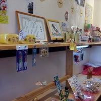 Photo taken at 夢草紙さんだ村 by fuyu👁🗨® (. on 2/8/2014
