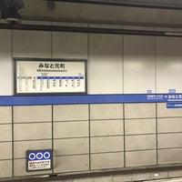 Photo taken at Minatomotomachi Station (K03) by fuyu👁🗨® (. on 10/8/2016