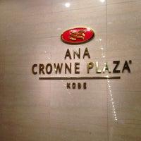Photo taken at ANA Crowne Plaza Kobe by fuyu👁🗨® (. on 10/24/2013