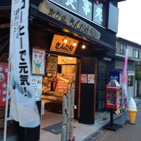 Photo taken at 夢草紙さんだ村 by fuyu👁🗨® (. on 3/2/2014