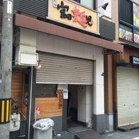Photo taken at 三代目 宮田麺児 by fuyu👁🗨® (. on 1/23/2016