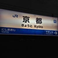 Photo taken at Kyoto Station by fuyu👁🗨® (. on 3/2/2013