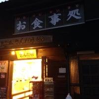 Photo taken at 夢草紙さんだ村 by fuyu👁🗨® (. on 2/16/2014