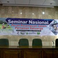 Photo taken at Balaikota Bogor by enita r. on 11/15/2014