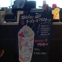 Photo taken at Starbucks by ノコ 柳. on 7/12/2013