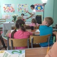 "Photo taken at Частная школа ""Улыбка"" by Ekaterina R. on 6/2/2013"