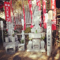Photo taken at 一乗山久松寺吉祥院 by xtort on 1/4/2014
