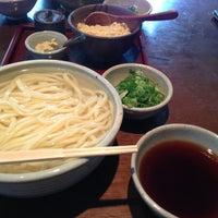 Foto tomada en Kamachiku por moyoko k. el 3/14/2013