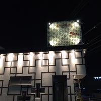 Photo taken at 和牛焼肉 勢 豊田司店 by Kazuhiko S. on 10/22/2015