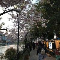 Photo taken at 中洲懸橋 by じりお on 3/31/2018
