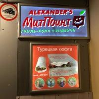 Das Foto wurde bei Alexander's Meat Point von Boltyan am 4/23/2018 aufgenommen
