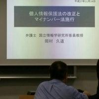 11/14/2015にTakao I.が京都府立大学 稲盛記念会館で撮った写真