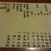 Photo taken at うな新 by ArariK on 9/19/2016