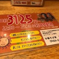 Photo taken at 中華そば 寅 藤沢店 by KUGENUMAN on 3/11/2018