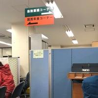 Photo taken at 府中年金事務所 by Miyokono k. on 2/14/2018