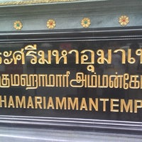 Photo taken at Sri Mahamariamman Temple by Hiroyuki I. on 10/28/2012