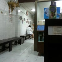 Photo taken at ปราณีสัตวแพทย์ by nantaruck k. on 12/18/2013