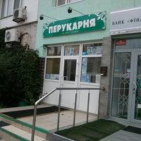 Photo taken at Перукарня by Сергей П. on 7/7/2013