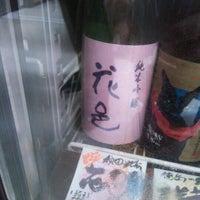 Photo taken at 小山商店 by chikamaro 2. on 11/11/2012