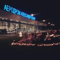 Photo taken at Skopje Alexander the Great Airport (SKP) by Emilijan S. on 12/29/2012