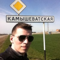 Photo taken at Станица Камышеватская by Леонид Ш. on 4/5/2014