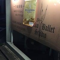 Photo taken at セイコバレエスタジオ by Kimi S. on 7/14/2017