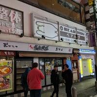 1/1/2018にComics212がカラオケ館 赤坂見附店で撮った写真