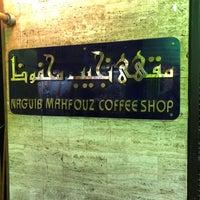 Foto diambil di Naguib Mahfouz Cafe oleh Thamer .. pada 7/16/2018