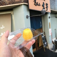 Photo taken at 覚王山 吉芋 本店 by こはく on 3/4/2017