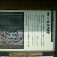 Photo taken at Sakuradamon Gate by MR. K. on 5/3/2013