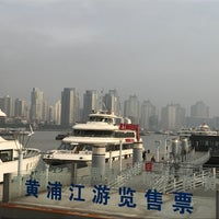 Photo taken at 复兴路渡口 Fuxing Road Ferry by Milad A. on 12/19/2016
