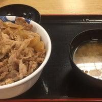 Photo taken at 松屋 枚方店 by カレるん on 9/11/2015