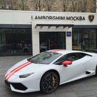 Снимок сделан в Lamborghini Moscow пользователем Nina N. 4/26/2016