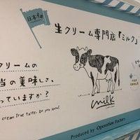 Das Foto wurde bei Milk von みりん am 7/14/2018 aufgenommen